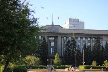 Аудиторы выявили в крае свыше 900 нарушений на сумму 1,3 миллиарда рублей
