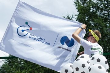 Два социальных бизнес-проекта из Норильска и Мончегорска получили поддержку «Норникеля»