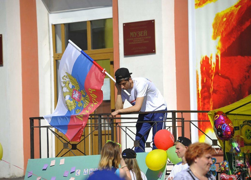 Власти поздравили норильчан с Днем России