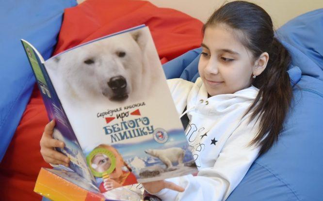 «Белый мишка» набирает детский читательский клуб