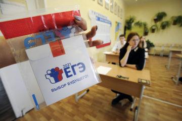 Норильская школьница набрала 200 баллов за ЕГЭ по русскому и литературе