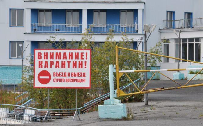 В Красноярском крае вновь могут ввести жесткие ограничения из-за ковида
