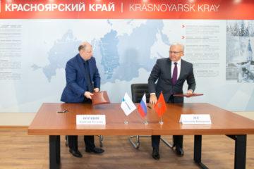 «Норникель» и Красноярский край подписали новое соглашение
