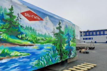 На «Оль-Гуле» украсили рисунком хозяйственный балок