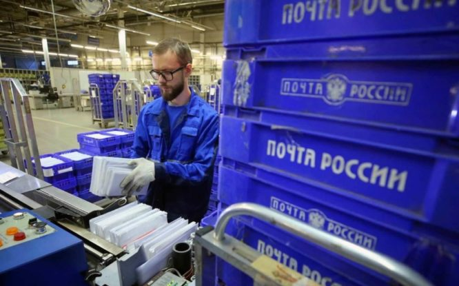В Красноярском крае наградили 90 сотрудников «Почты России»