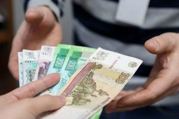 Предлагаемые зарплаты в крае выросли всего на 123 рубля за полгода