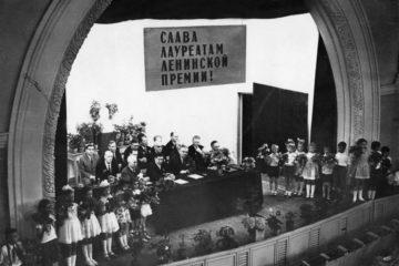 Улицу Лауреатов назвали в честь одиннадцати норильчан