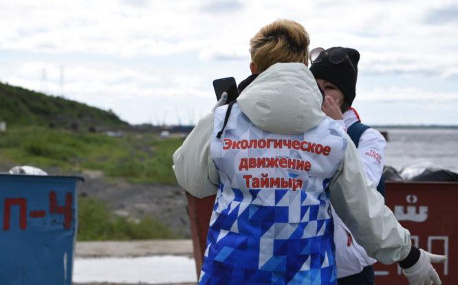 Волонтерам «Чистой Арктики» поможет Росприроднадзор