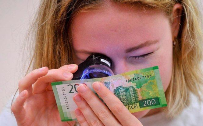 В Красноярском крае стало больше фальшивых денег