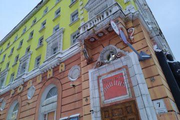 «Родина» приглашает норильчан отметить День российского кино