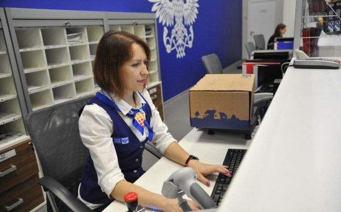 Жители края бесплатно вернули по почте более 5000 интернет-покупок