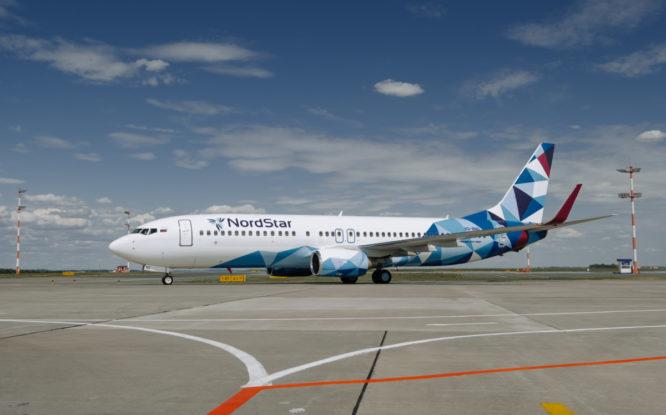NordStar и аэропорт Домодедово разыграли путевку на двоих в Грецию