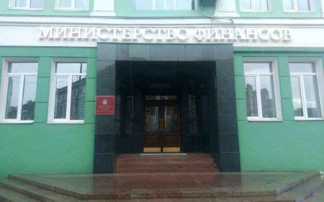 Красноярский край подтвердил высокий кредитный рейтинг