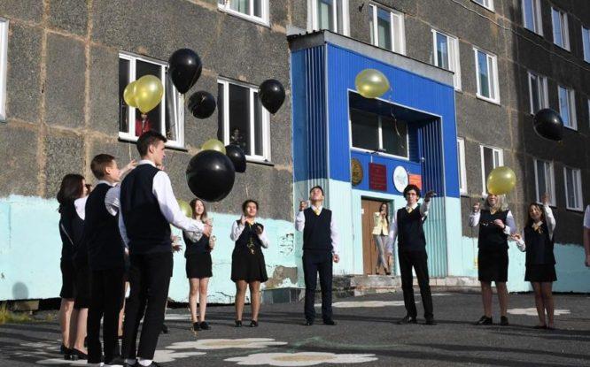 На Таймыре открылся «Роснефть-класс»