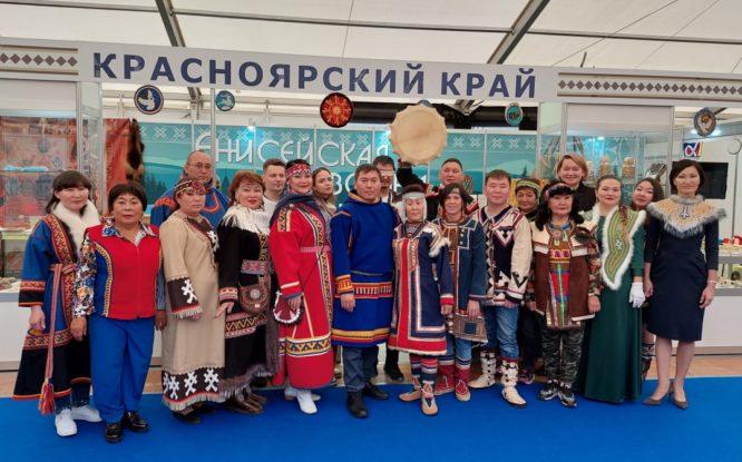 Таймырцы привезли пять наград с Международной выставки