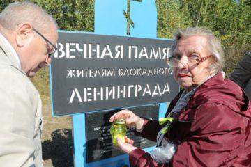 Блокадникам Ленинграда выплатят по 50 тысяч рублей