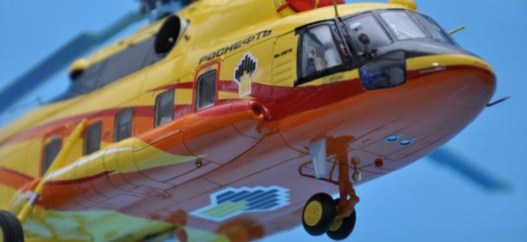 «Роснефть» начала авиасообщение из норильского аэропорта