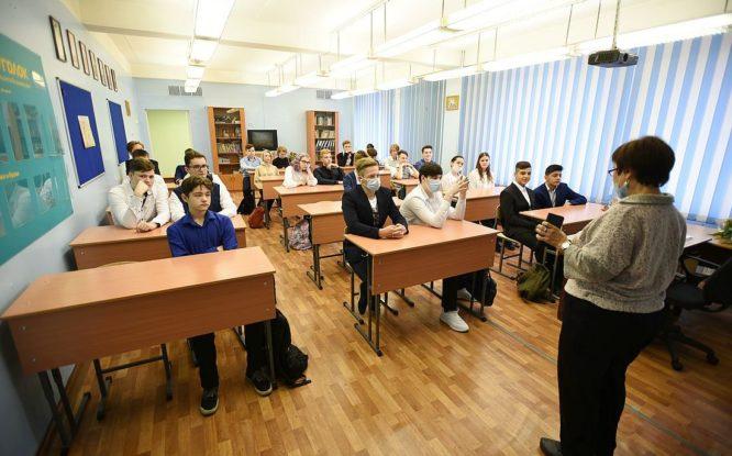 В крае пока нет оснований для введения дистанта в школах