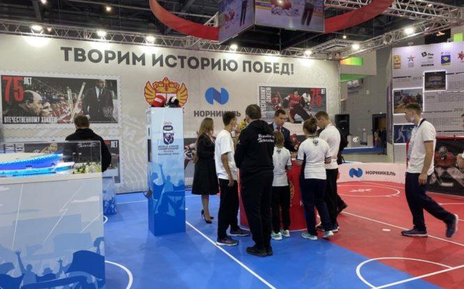 «Норникель» принял участие в Международном форуме «Россия – спортивная держава»