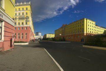 Арктические муниципалитеты могут выиграть 250 тысяч рублей