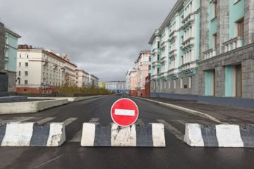 Ленинский проспект перекрыли на пять суток