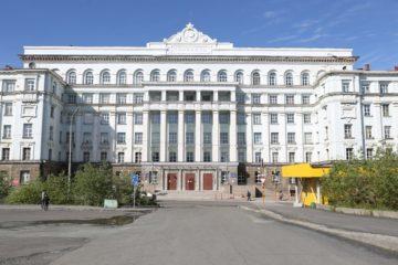 НГИИ переименовали в Заполярный государственный университет