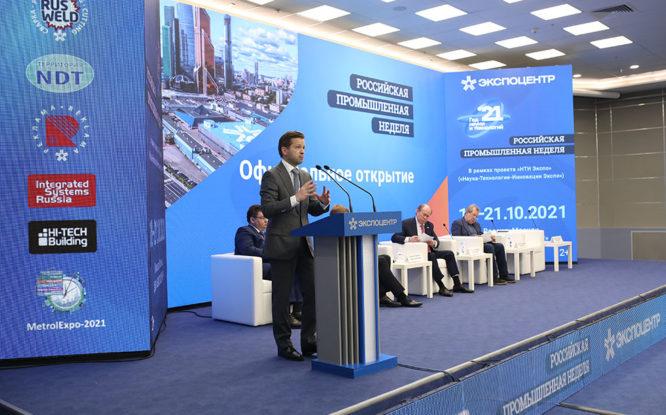 «Норникель» выступил стратегическим партнером «Технофорума»