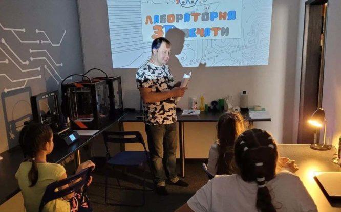 Школьников Норильска обучают 3D-печати