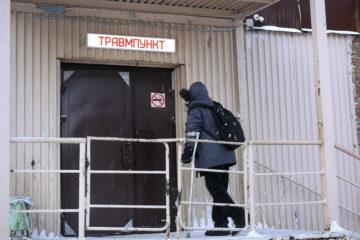 Травмпункт на Котульского будет работать в будние дни